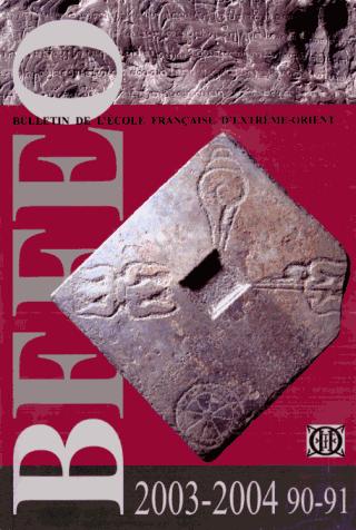 Iv La Stèle Du Práh Khằn Dankor Persée