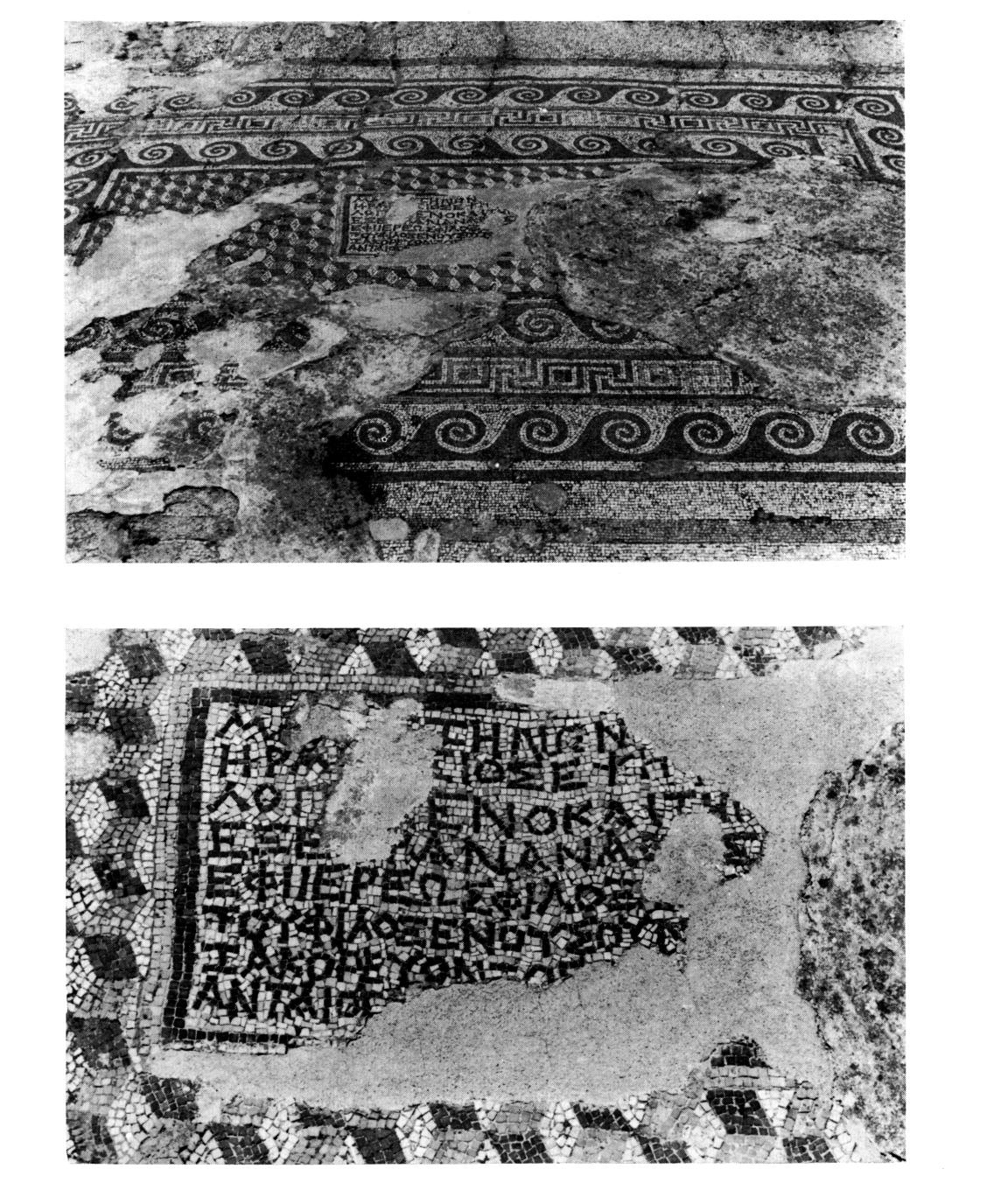 La mosaïque antique - Philippe Bruneau