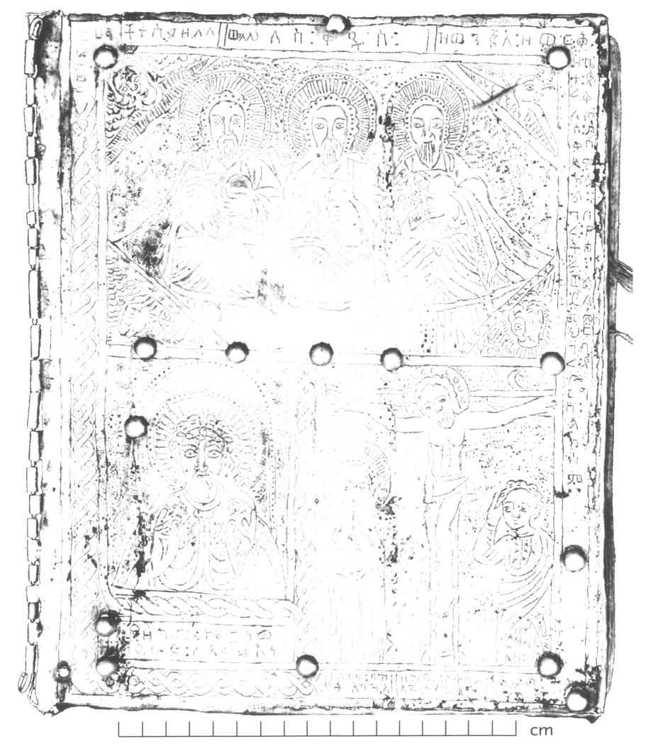 Ethiopian Manuscripts And Ethiopian Manuscript Studies. A