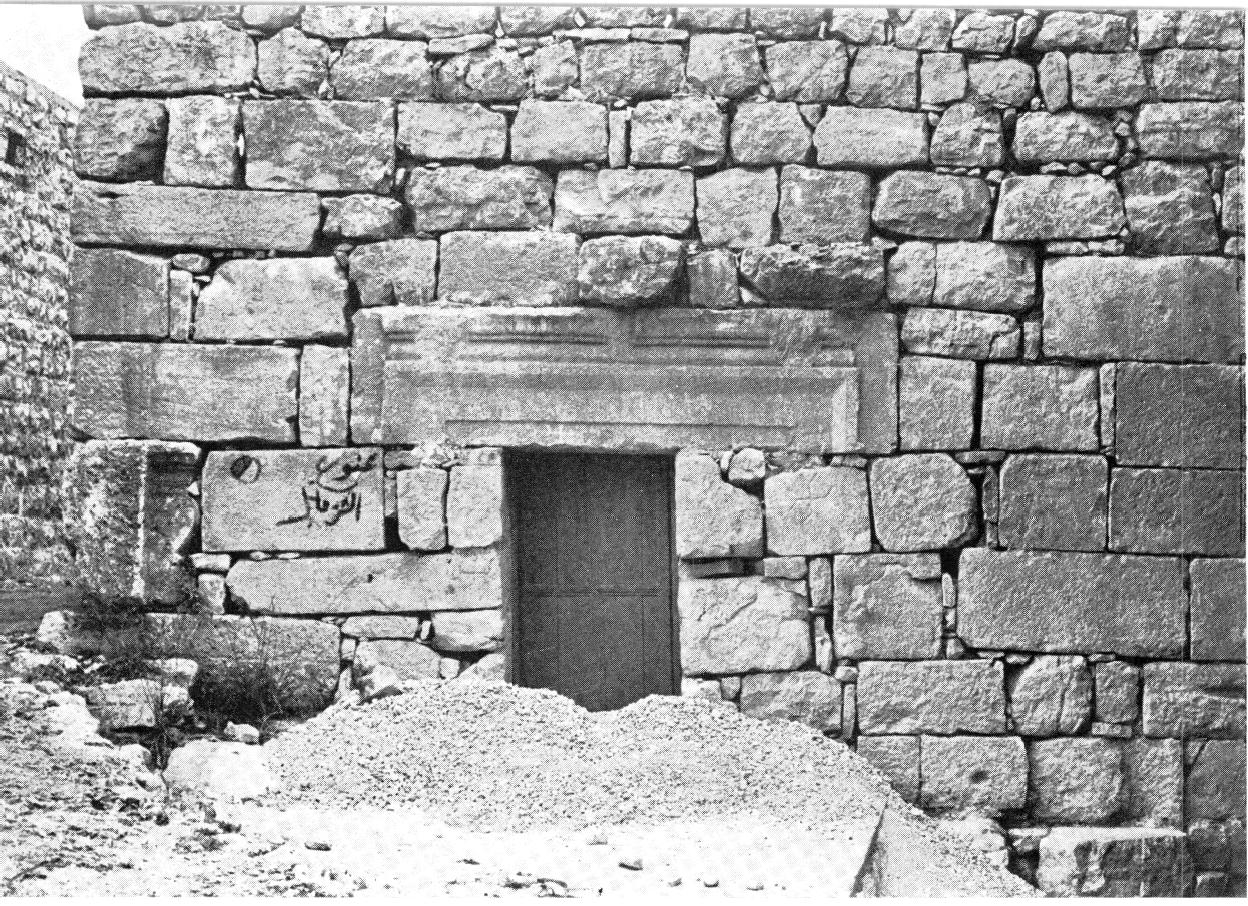 Parent et propri t fonci re dans la montagne libanaise for Ancienne maison libanaise