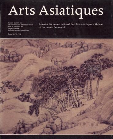 aîné asiatique datant Kota site de rencontre