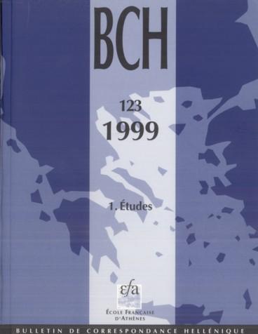 χρονολόγηση site 123 den Danske μαφία-ταχύτητα dating