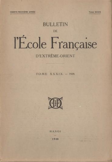 The Romance of K'a-mä-gyu-mi-gkyi - Persée