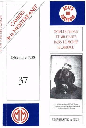 Ecrivains Penseurs Et Novateurs Dans L Empire Ottoman Aux Xviie Et