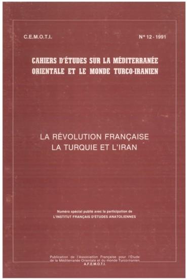 https://www.persee.fr/renderIssueCoverThumbnail/cemot_0764-9878_1991_num_12_1.jpg