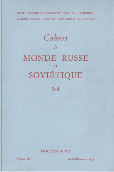 Which Way Will Tatar Cultur Gonbsp A Controversial Essay By  Retour Au Fascicule
