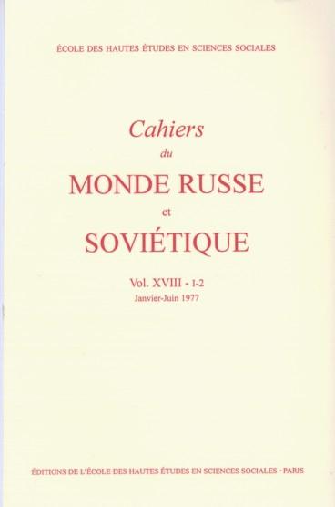 Dernier voyage au centre de la terre (Nouvelles du futur t. 4) (French Edition)