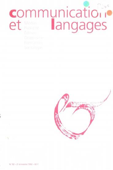 Un diagnostic inquiétant : Jean-Paul Pigasse Le dossier noir de la presse française