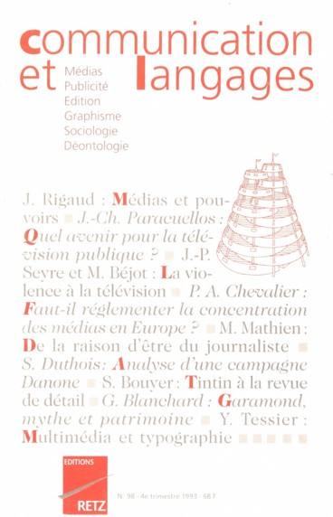 Tintin à la revue de détail