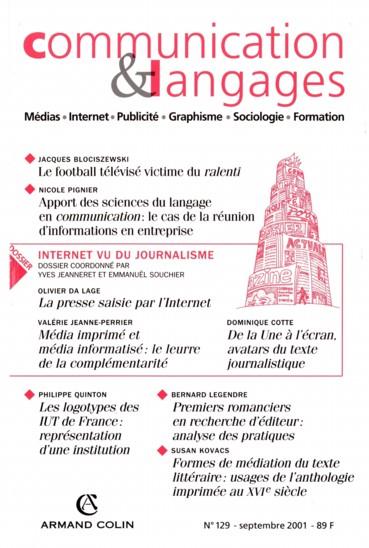 Média imprimé et média informatisé : le leurre de la complémentarité