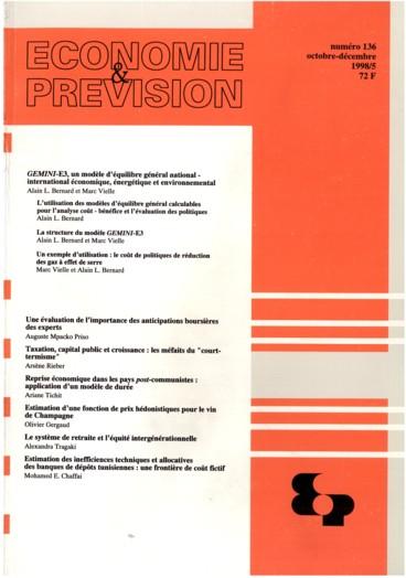 La structure du modèle GEMINI-E3 - Persée 316994d6df8a