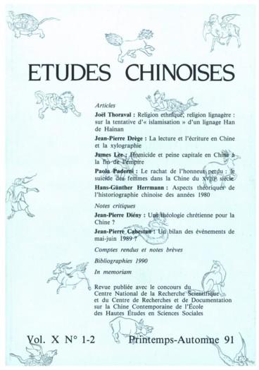 La Lecture Et L Ecriture En Chine Et La Xylographie Persee