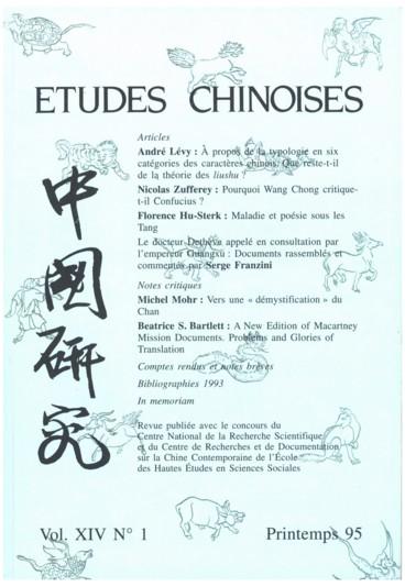 Maladie Et Poésie Sous Les Tang Persée