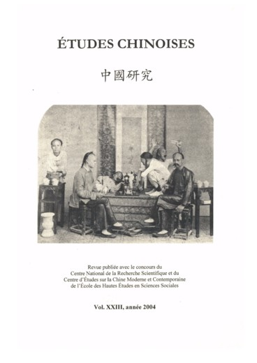 Traduction Et Conceptions Chinoises Du Texte Ecrit Persee
