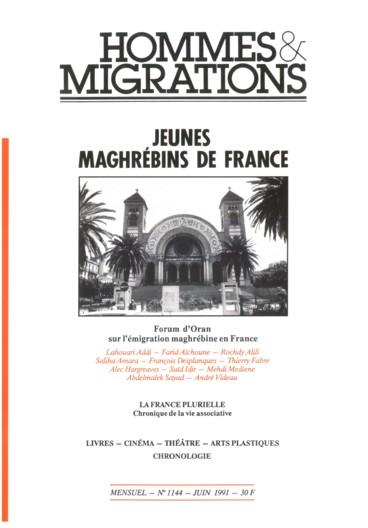 Catherine Quiminal, Gens dici, gens dailleurs. Migrations soninké et transformations villageoises., 1991