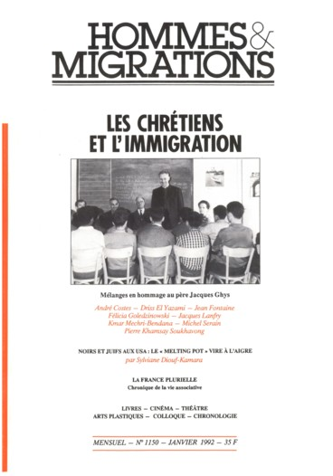 Colloque international — 25 novembre 1991 au Sénat. Les relations France-Maghreb, un an après la crise du Golfe. Organisé par lAssociation pour le développement des relations arabo-françaises, en liaison avec le groupe «Po