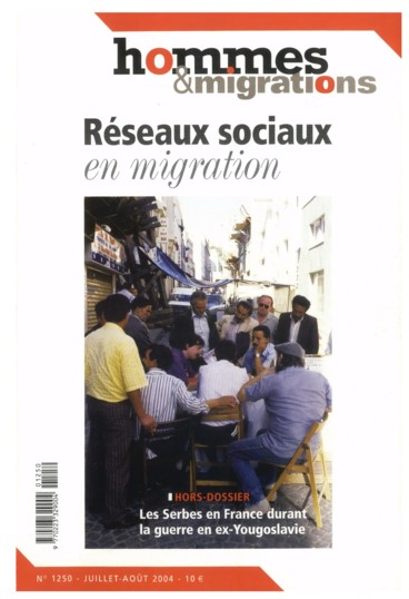 Le judaïsme dans un quartier parisien populaire