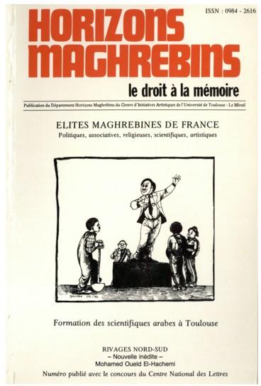 Sous les cahiers, la mort (FICTION) (French Edition)