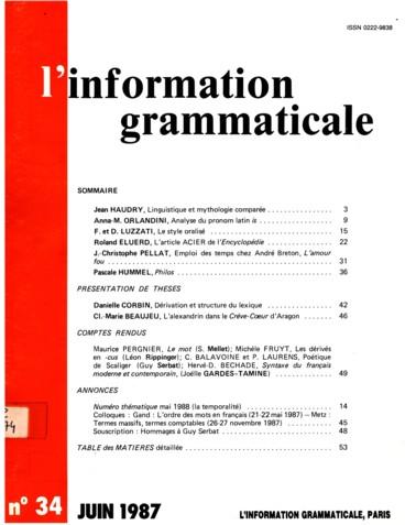 Texte d'André Gide, analyse de l'image (sujet zéro 2017)