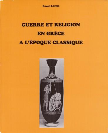 rituels de datation grecque17 ans règles de datation