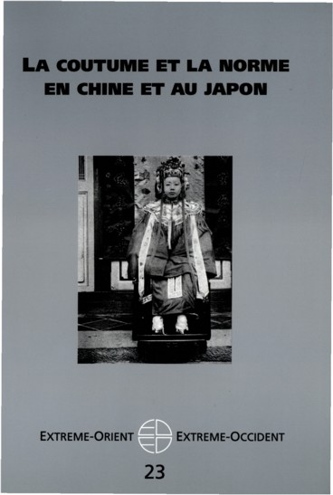 ise et izumo temples millenaires du japon les hauts lieux de la spiritualite
