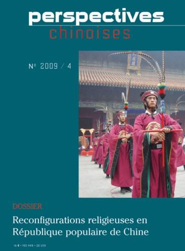 Lijiao Le Retour En Chine Continentale De Crmonies Lhonneur