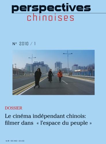 Filmer l\'espace, cartographier le réel. Le cinéma documentaire ...