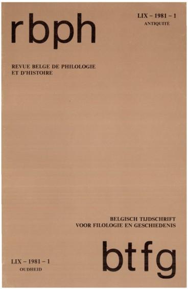 Buechner Karl. Studien zur römischen Literatur. Römische Dichtung