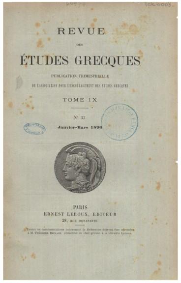 Commentaire archéologique sur le poème de Constantin le Rhodien - Persée Retour au fascicule