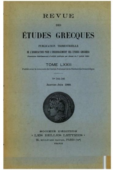 Rencontres en ligne grecque