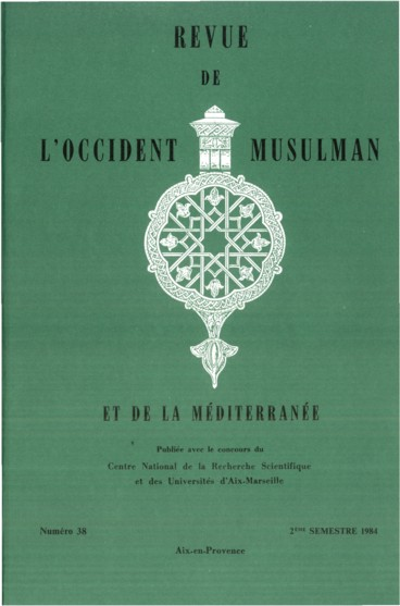 The Ait Sukhmann of the moroccan central Atlas : an ethnographie