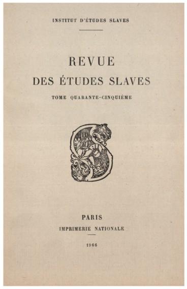 Publications Persée
