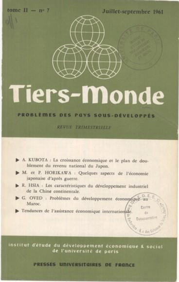 Problemes Du Developpement Economique Au Maroc Persee